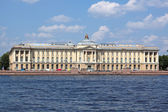 St. Petersburg Academy of Arts, the Institute of Repin — Stock Photo