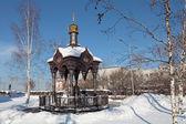 Irkutsk. capela da igreja do salvador com uma pedra memorial, que foram descobertos enterro irkutsk — Fotografia Stock