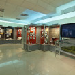 Nizhny Tagil Museum &quot;Uralvagonzavod&quot; interior - Stock Photo