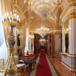 Grand Kremlin Palace - Lizenzfreies Foto