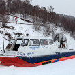 Hovercraft on Lake Baikal, winter — Stock Photo #24330545
