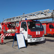 Fire apparatus ISUZU — Stock Photo