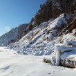 Winter landscape on lake Baikal, Siberia, Russia — Stock Photo