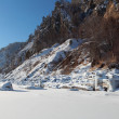 Stock Photo: Winter landscape on lake Baikal, Siberia, Russia