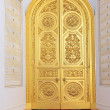 Stock Photo: Doors in Georgievsky hall