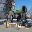 Tsar Cannon - Stock Photo