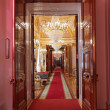 Stock Photo: Enfilade