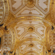 Golden ceiling - Foto Stock