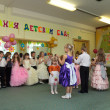 Stock Photo: Graduation celebration in kindergarten, Moscow