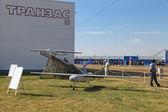 UAV. — Stock Photo