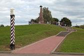 Borodino. Monument to the Russian armies in-Chief Mikhail Kutuzov — Stock Photo