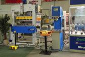 Hydraulic guillotine-shears — Stock Photo