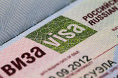 Visa — Stock Photo