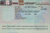 Visa in the passport — Stock Photo