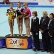 The winners of competition on a Balance Beam — Stock Photo #25437211