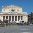 Stock Photo: Bolshoi Theatre, Moscow, Russia