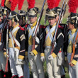 Borodino — Stock Photo