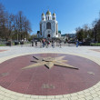 Kaliningrad city — Stock Photo