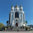 Christ the Saviour Cathedral — Foto Stock