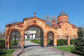 Armenian Church — Stock Photo