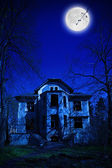 Haunted house — Stock Photo