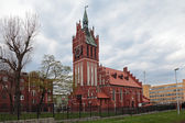 Church of the Holy Family — Стоковое фото