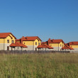 Cottages — Stock Photo