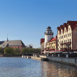 Stock Photo: Kaliningrad