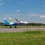 Russian Knights aerobatic group — Stock Photo #32638809