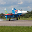 Russian Knights — Stock Photo