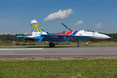 Russian Knights aerobatic group — Stock Photo