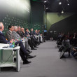 Stock Photo: Plenary discussion