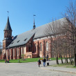 Stock Photo: Konigsberg Cathedral