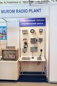 Ship communication — Stock Photo