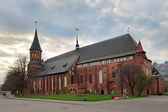 Konigsberg Cathedral — Stock Photo