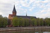 Konigsberg Cathedral — Stock Photo