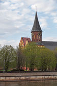 Konigsberg Cathedral, - built in 1333 a Gothic-style inactive Ca — Stock Photo
