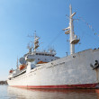 "Stock Photo: Research vessel ""Cosmonaut Viktor Patsayev"""