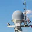 Shipborne radar — Stock Photo