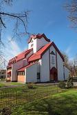 Nová apoštolská církev — Stock fotografie
