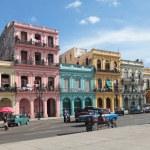 Havana cityscape — Stock Photo