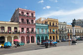 Havana cityscape — Stock Photo