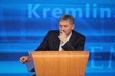 Dmitry Peskov — Stock Photo