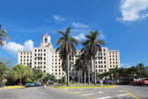 Havana, Republic of Cuba, the urban cityscape, modern architectu — 图库照片