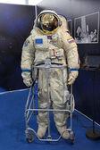 Spacesuit — Stock Photo