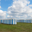 Stock Photo: WC cabins