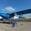 Stock Photo: An-2 TVC-2MC