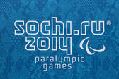 Paralympic Games — Foto Stock
