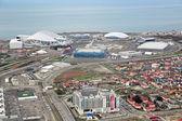 Parc olympique — Photo