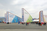 Olympic Park — Stock Photo